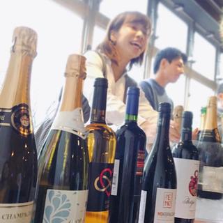 6月28日浜松ワイン会 運営ボランティアメンバー募集