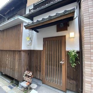 ☆2021年5月末までの期間限定賃貸☆敷礼ゼロ 九条駅から徒歩6...