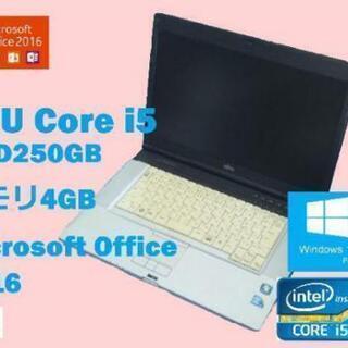 ノートパソコンWin10 Core i5 Office2016
