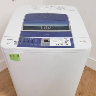 HITACHI洗濯機 ビートウォッシュ 7kg 美品 東京 神奈...