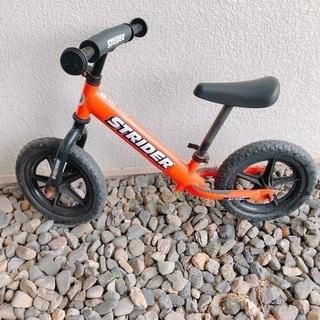 ストライダー オレンジ