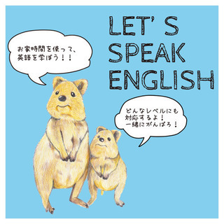 Let's Speak English in Kanazawa