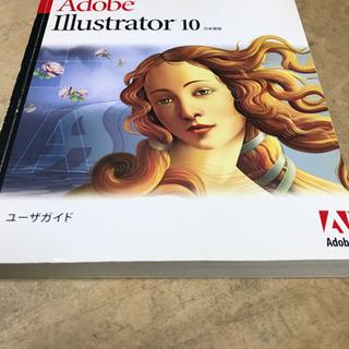 Adobe Illustrator 10.   ユーザガイド  ...