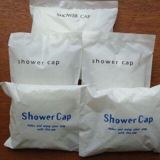 使い捨てのシャワーキャップ5つ