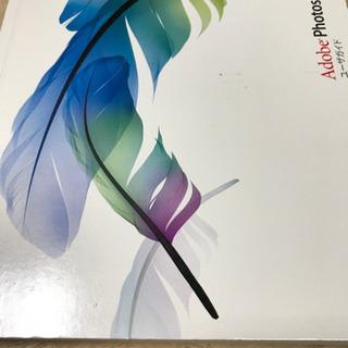 Adobe Photoshop CS2. ユーザガイド