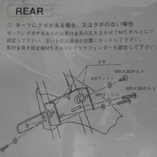 マッドガード 泥よけ /ES-10/ TOWA / 東和工業株式会社 − 東京都
