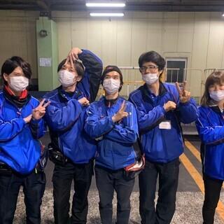 オープニング★軽貨物・配送ドライバー マネージャー募集