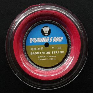 【売り】TI:68 0.68mm 200m 30lbs 赤色