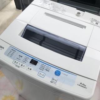 取引中2017年製アクア全自動洗濯機容量6キロ。千葉県内配送無料...