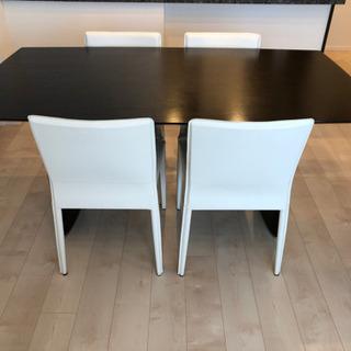 匠大塚 ダイニングテーブル、チェア(4脚)セット