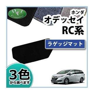 【新品未使用】ホンダ オデッセイ RC1 RC2 【 ラゲッジマ...