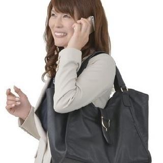 【2名増員】未経験OK!ICT支援スタッフ募集!高時給1150円!