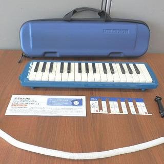 ▶鍵盤ハーモニカ 青 スズキ メロディオン MF-32 ケ…