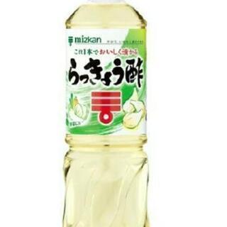 新品 ミツカン らっきょう酢 1L ブラックペッパー ギャバン ...