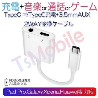 USB1ポートiphone/androidスマホ充電器 USB ...