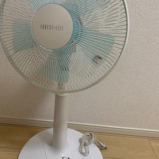 【2015年製】扇風機