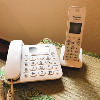 電話 子機セット