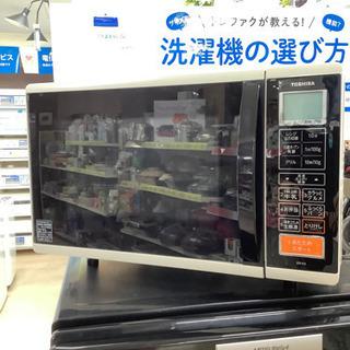 安心の6ヶ月保証付!!  東芝2017年製 オーブンレンジ【トレ...