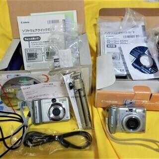 Canon キャノン2台◆PowerShot A80とA540他...