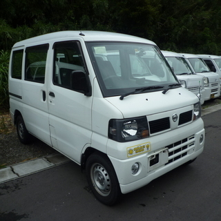 軽バン専門店在庫50台 日産 クリッパー 車検2年付 平成…