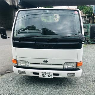 日産 アトラス150 トラック * 今月限定 *