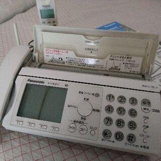 オタックス(Panasonic)KX-PW606DL-W