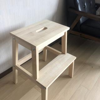 IKEA 踏み台