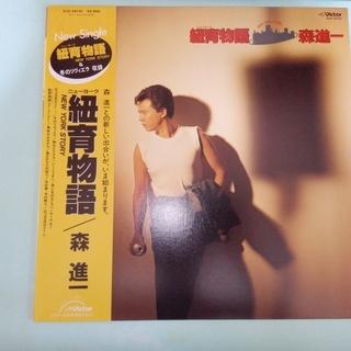 【LPレコード】森進一│紐育物語
