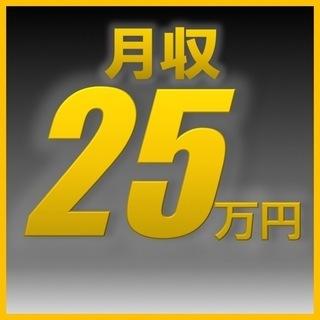 【静岡市清水区】週払い可◆有資格者急募!車通勤OK◆カーボ…