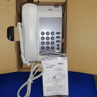 【美品】ビジネスフォン NEC DT210