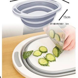 折り畳み洗い桶 まな板 コンパクト 食器カゴ
