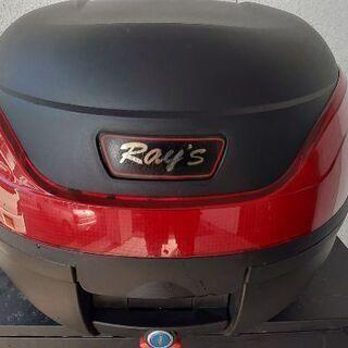 バイク用トップケース リアBox Ray`s 32L