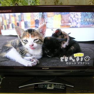 ◇取引終了 32型テレビ □シャープLEDアクオス デジタルハイ...
