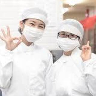 生産管理|食品加工会社【未経験OK】
