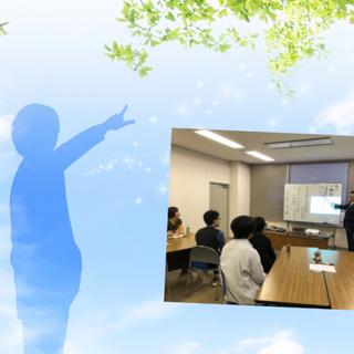 ブッダに学ぶHappyセミナー☆不安な将来を打破して明るく後悔な...