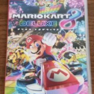 NintendoSwitch マリオカート8デラックス
