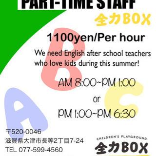 English after school teacher  英語...