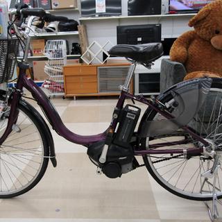 札幌市/清田区 YAMAHA/ヤマハ 電動自転車 PAS Nat...