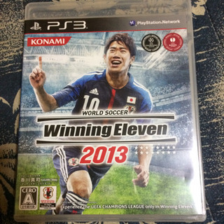 PS3ソフト★ウイニングイレブン2013