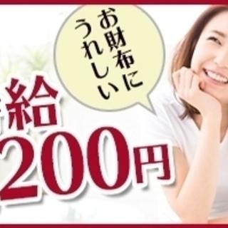 【茨城県 鹿嶋市 大字和】短期派遣/時給1200円/ホームセンタ...