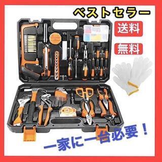 4.精密ツールセット 工具セット103点 作業道具セット ガレー...