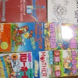 《レア》レトロゲーム攻略本11冊