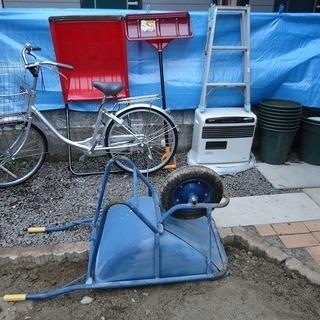 自転車・石油ファンヒーター・一輪車・スノーダンプ・植木鉢・アルミ...