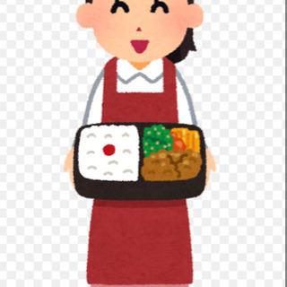【急募】お弁当のデリバリーやってます!