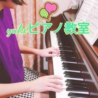 【平塚市】yukiピアノ教室🎶英語・韓国語でのレッスン可