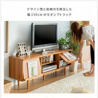 【受付中断】テレビボード