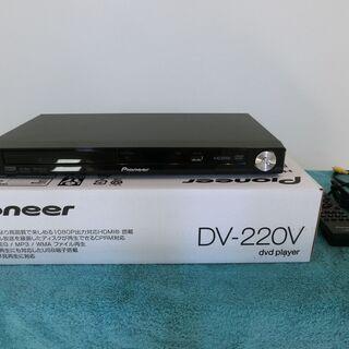 【完売しました】DVDプレーヤーPioneer DV-220V