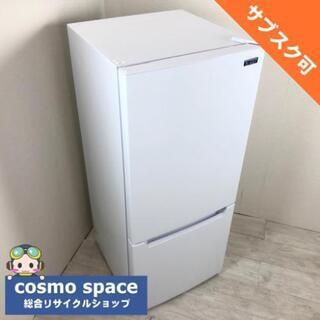 中古 117L 2ドア冷蔵庫 ヤマダ電機モデル 2019年製 直...