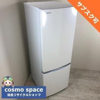 中古 東芝 高年式 170L 2ドア冷蔵庫 2019年製 ホワイ...