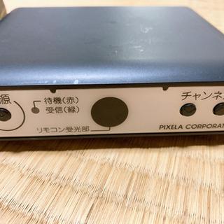 【7/19処分品】地上デジタルチューナー「PRD-BT100-P00」